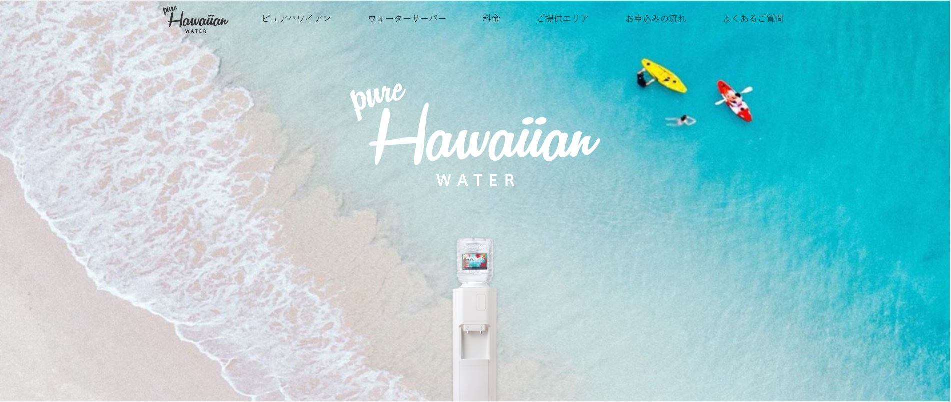 PURE HAWAIIAN WATER